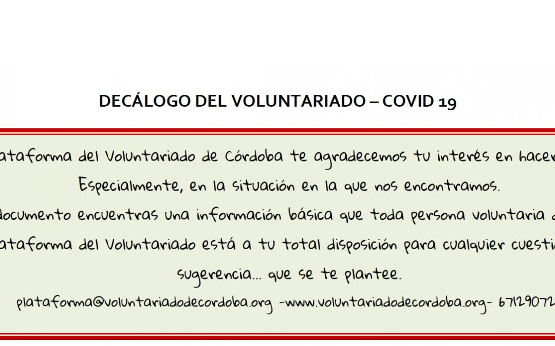 La plataforma de voluntariado de Córdoba colabora con Todos por Córdoba